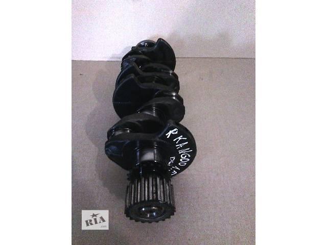 продам б/у Детали двигателя Коленвал Легковой Renault Kangoo 1.5DCI бу в Ковеле