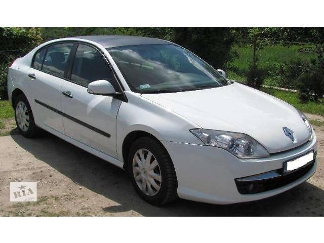 продам б/у Детали кузова Бампер передний Легковой Renault Laguna III 2008 бу в Львове
