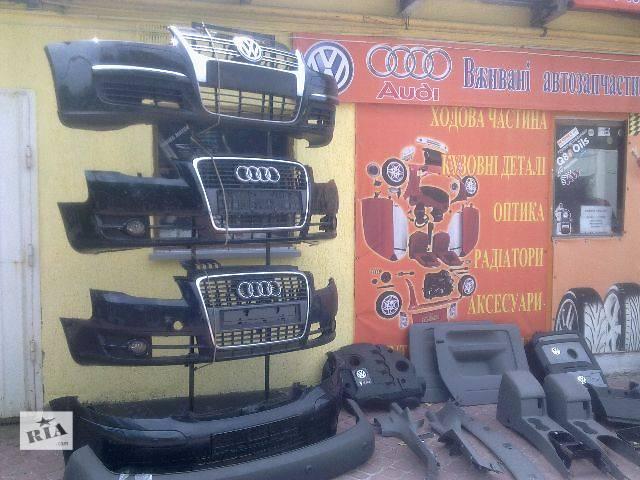 б/у Деталі кузова Бампер передній Легковий Седан Volkswagen Jetta- объявление о продаже  в Львові
