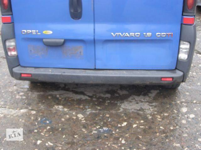 продам б/у Детали кузова Бампер задний Легковой Opel Vivaro бу в Таврийске