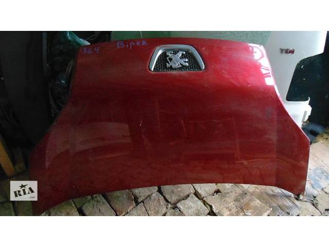продам Капот Peugeot Bipper Fiorino Nemo 2010 бу в Ковелі