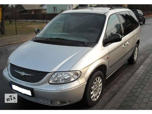 продам б/у Детали кузова Крыло переднее Легковой Chrysler Voyager 2003 бу в Львове