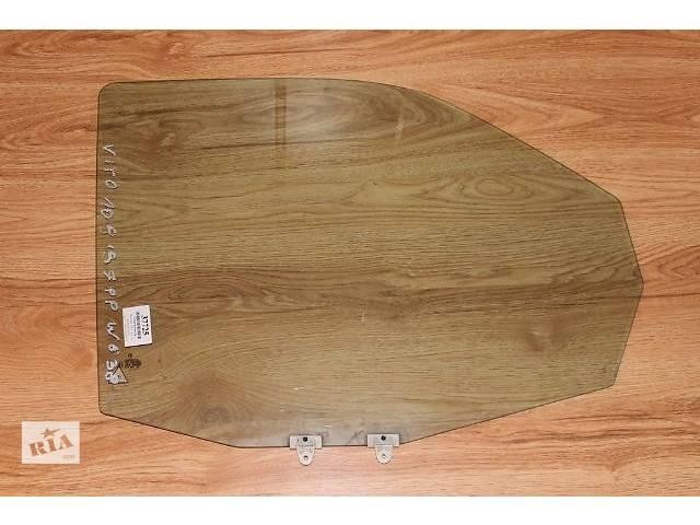 б/у Двери/багажник и компоненты Стекло двери Легковой Mercedes Vito 2001- объявление о продаже  в Тернополе