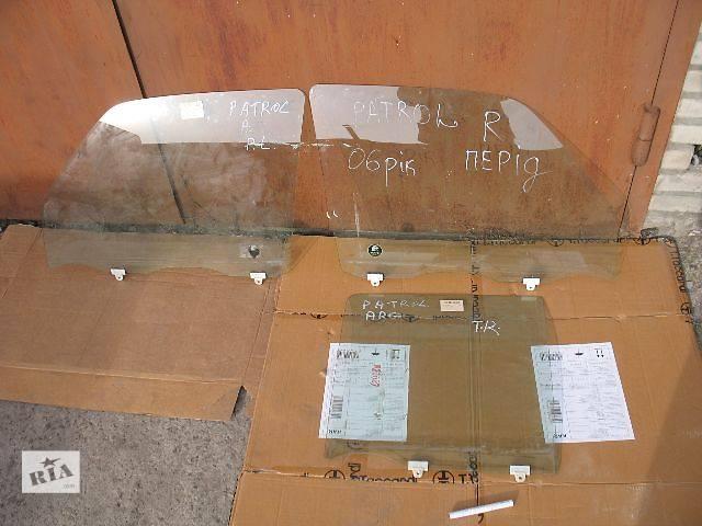 б/у Двери/багажник и компоненты Стекло двери Легковой Nissan Patrol 2005- объявление о продаже  в Луцке
