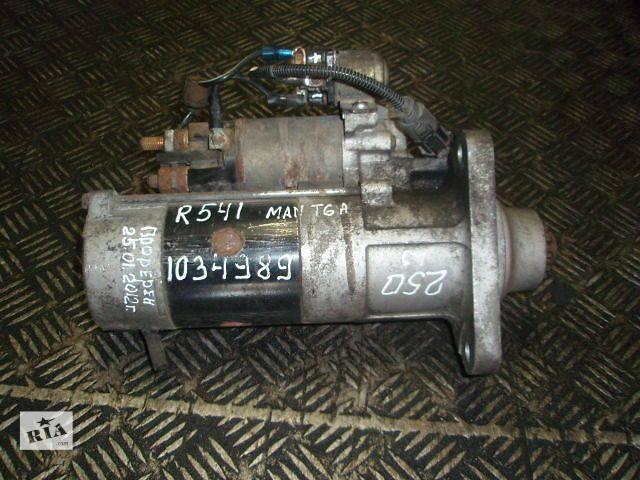 бу б/у Электрооборудование двигателя Генератор/щетки Грузовики Renault Magnum 2006 в Луцке