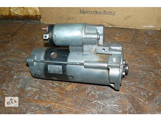 б/у Электрооборудование двигателя Стартер/бендикс/щетки Легковой Mitsubishi Pajero- объявление о продаже  в Луцке