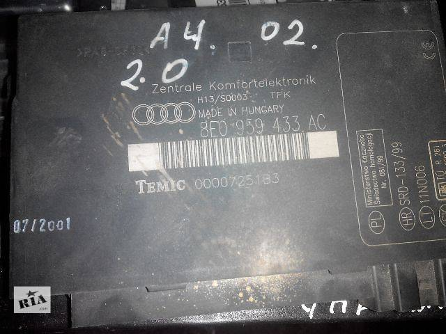 б/у Электрооборудование кузова Блок комфорту Audi A4, 8E0959433AC Легковой Audi A4- объявление о продаже  в Львове