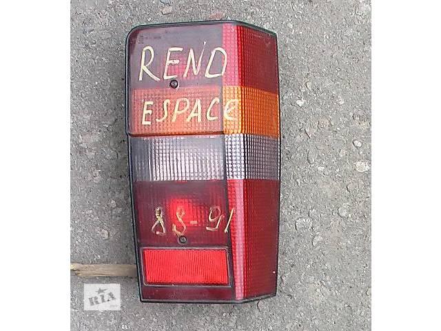 продам б/у Электрооборудование кузова Фонарь задний Легковой Renault Espace бу в Сумах