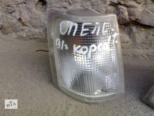 бу б/у Электрооборудование кузова Поворотник/повторитель поворота Легковой Opel Corsa в Сумах