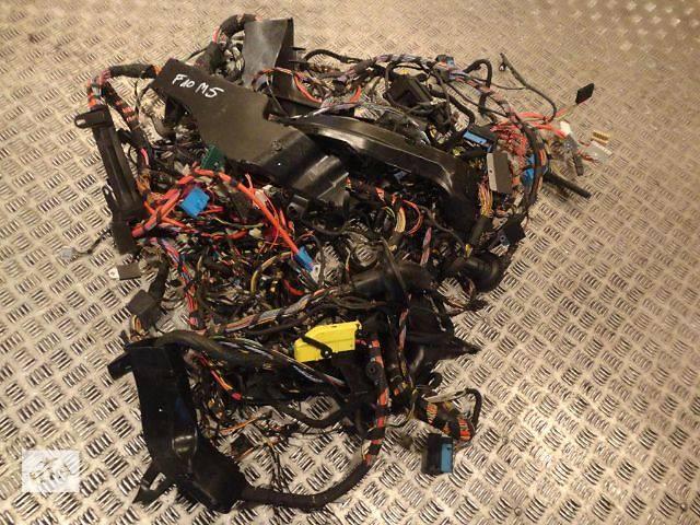 купить бу б/у Электрооборудование кузова Проводка электрическая Легковой BMW F 2013 F10 F 10 M5 5 series в Львове