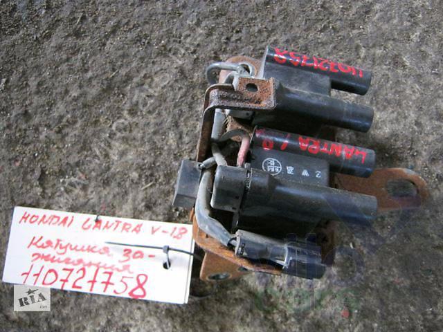 Б/у катушка зажигания для универсала Hyundai Elantra XD 2001- объявление о продаже  в Гусятине (Тернопольской обл.)