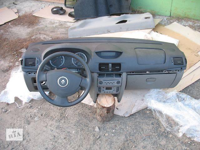 б/у Компоненты кузова Система безопасности комплект Легковой Renault Thalia 2009- объявление о продаже  в Луцке