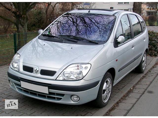 купить бу Б/у кузов для минивена Renault Scenic 2000 в Одессе