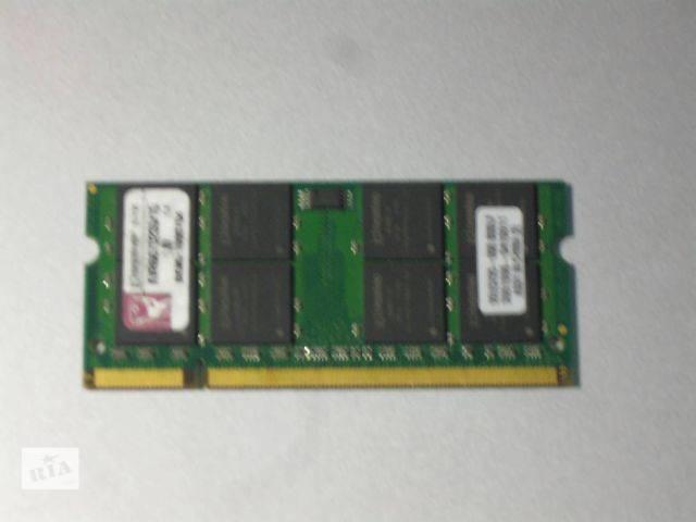 купить бу Модули памяти для ноутбука SoDIMM 1 Gb DDR2 PC2-5300 в Одессе