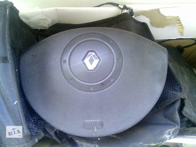 Б/у подушка безопасности для легкового авто Renault Megane 2007- объявление о продаже  в Киеве
