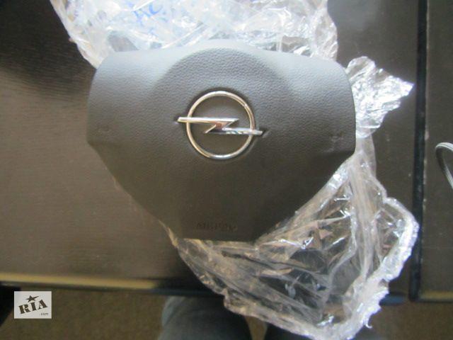 Б/у подушка безопасности в руль на Opel Astra H- объявление о продаже  в Киеве