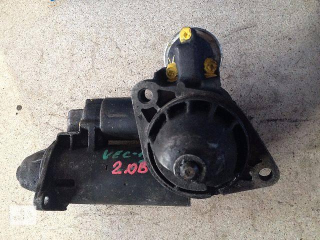 продам б/у Стартер Bosch 0001108079 Opel Kadett 1.8-2.0 бу в Луцке