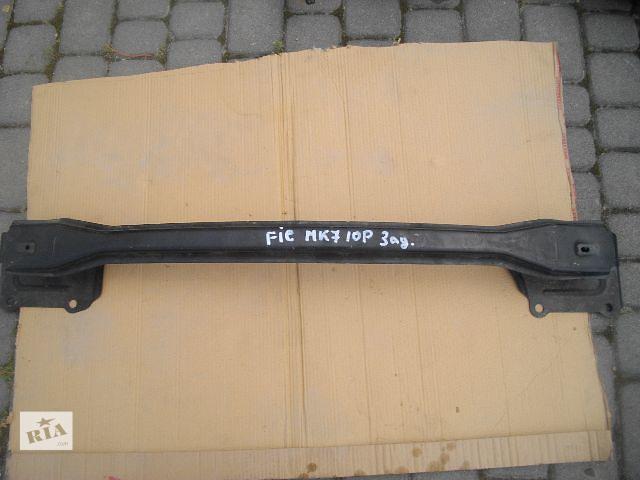 продам Б/у усилитель заднего/переднего бампера для легкового авто Ford Fiesta 2010 бу в Львове