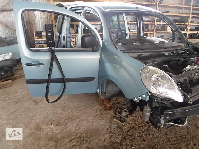 купить бу б/y  Дверь передняя, задняя, боковая здвижная на Легковой Renault Kangoo 1,5 груз. пасс. 2009 в Рівному