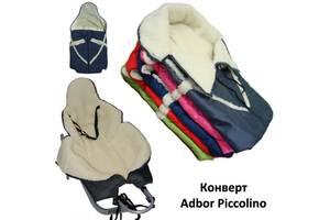 Новые Спальные мешки для детей Adbor