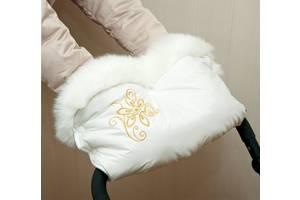 Новые Муфты на коляску Модный карапуз