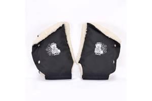 Рукавички на коляску 0318 черные