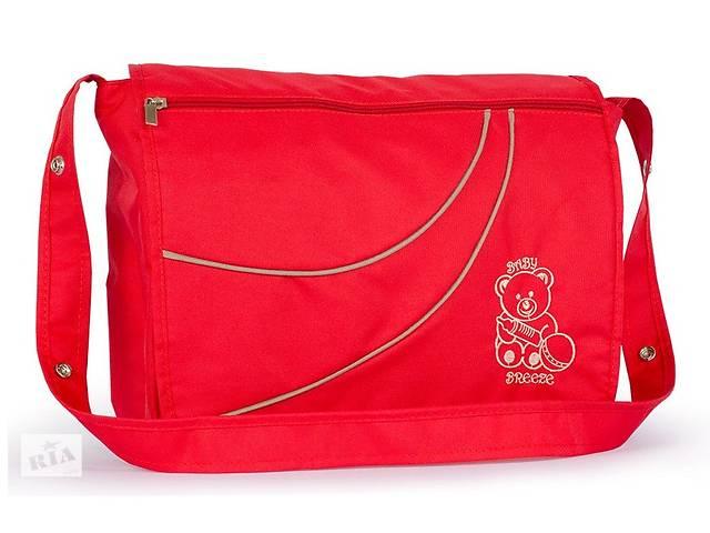 купить бу Сумка для коляски Baby Breeze 0351 красная Art. all--88676652 в Киеве