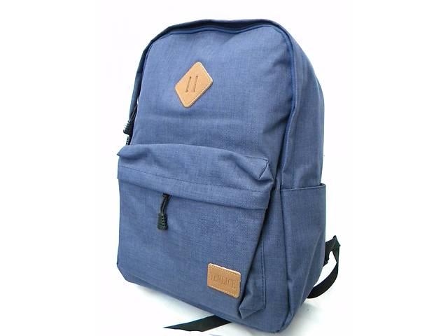 Городской рюкзак для подростка, стильный портфель, рюкзак для тренировок, спортивный рюкзак- объявление о продаже  в Южноукраинске