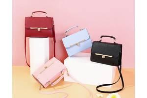 Стильная Fashion сумка сундук с красивой застежкой