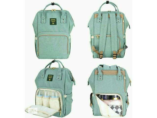 887a89196c39 Сумка-рюкзак для мам - лучший подарок! - Сумки, кошельки в Черкассах ...