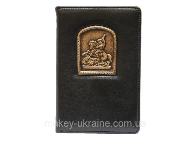 бу Визитница большая 3-х секционная (натуральная кожа) Георгий Победоносец в Киеве