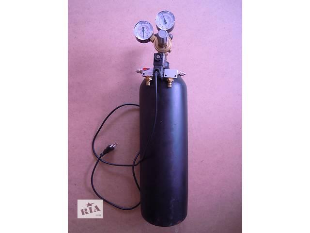 Балонна система CO2- объявление о продаже  в Подволочиске