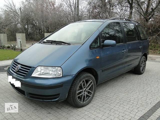 купить бу Бампер передний для Volkswagen Sharan 2002 в Львове