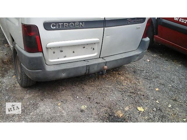 купить бу  Бампер задний для легкового авто Citroen Berlingo в Кременце (Тернопольской обл.)