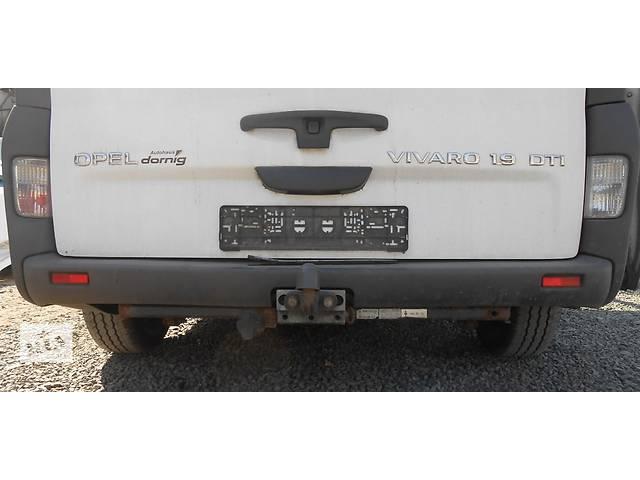 Бампер задний, задній Opel Vivaro Опель Виваро Renault Trafic Рено Трафик Nissan Primastar- объявление о продаже  в Ровно