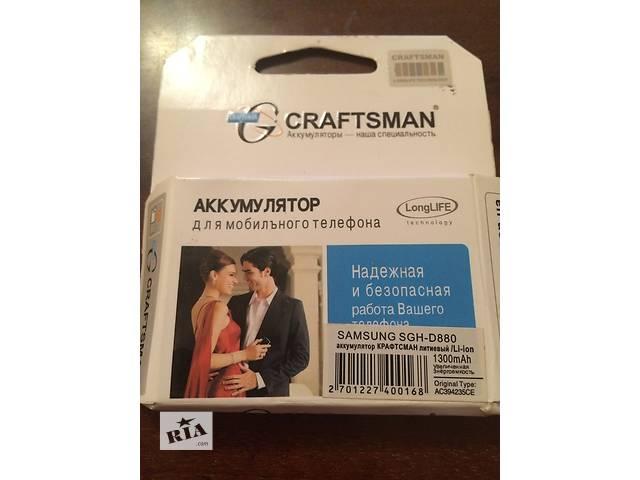 купить бу Батарея для Samsung D880 Craftsman в Киеве