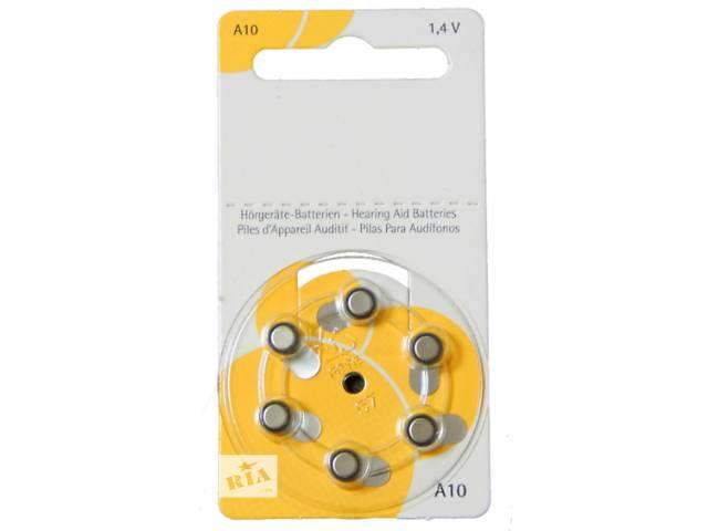 Батарейки к слуховым аппаратам- объявление о продаже  в Киеве