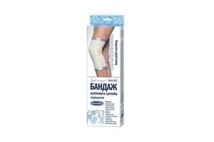 Бандаж коленного сустава согревающий (бандаж на колено) Белоснежка, mod 802, сине-белый