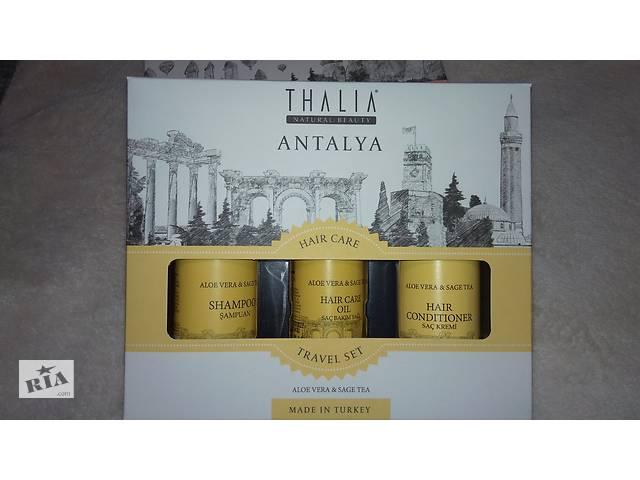 Дорожный набор по уходу за волосами thalia анталия, 100/50/100 мл- объявление о продаже  в Запорожье