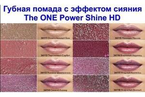Губная помада с эффектом сияния The ONE Power Shine HD