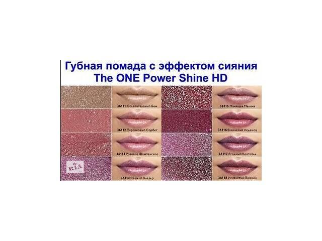 купить бу Губная помада с эффектом сияния The ONE Power Shine HD в Бахмаче
