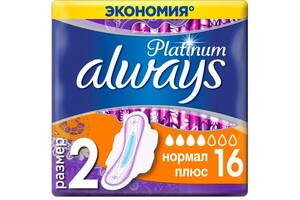 Гігієнічні прокладки Always Platinum Normal Plus Duo 16шт (8001090430588)