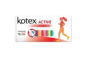 Гигиенические тампоны Кotex Active Super, 16 шт