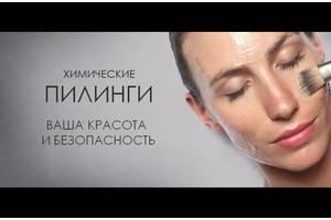 Косметологія та очищення обличчя