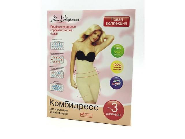 продам Комбидресс L/XL Slim Shapewear телесный бу в Киеве