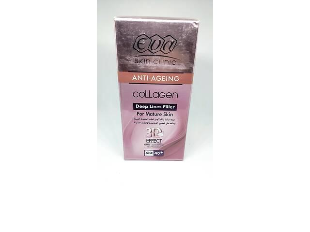 продам Крем для лица Eva collagen 40+ 50 мл бу в Одессе
