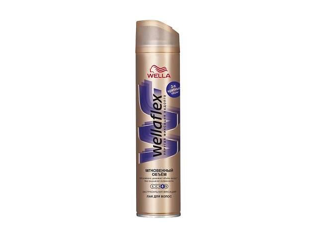 Лак для волос WellaFlex Мгновенный Объем Экстрасильная фиксация 250 мл (8699568529805)