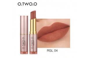 Матовая помада для губ с увлажняющим эффектом Розовый пион 3,5g SKL67-284237