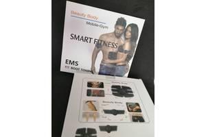 Миостимулятор -тренажер Smart Fitness EMS Fit Boot Toning 3 в 1