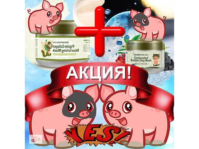 Набір маски BIOAQUA (нічна + киснева)- объявление о продаже  в Києві